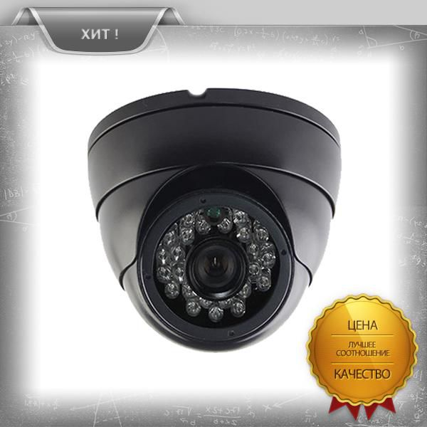 Камера видеонаблюдения КОНТРОЛЬ AHD/TVI/CVI/CVBS CSB-HDISDIR20F36v1