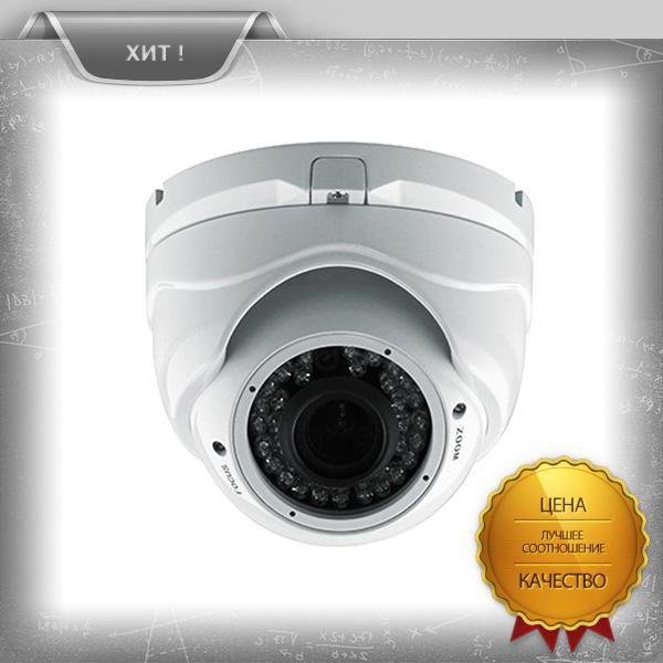 Камера видеонаблюдения КОНТРОЛЬ IP CSB-IPMDIR30F2812v1