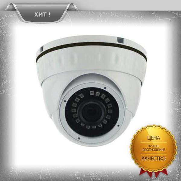 Камера видеонаблюдения КОНТРОЛЬ AHD/TVI/CVI/CVBS CSB-XHDIDIR20F28