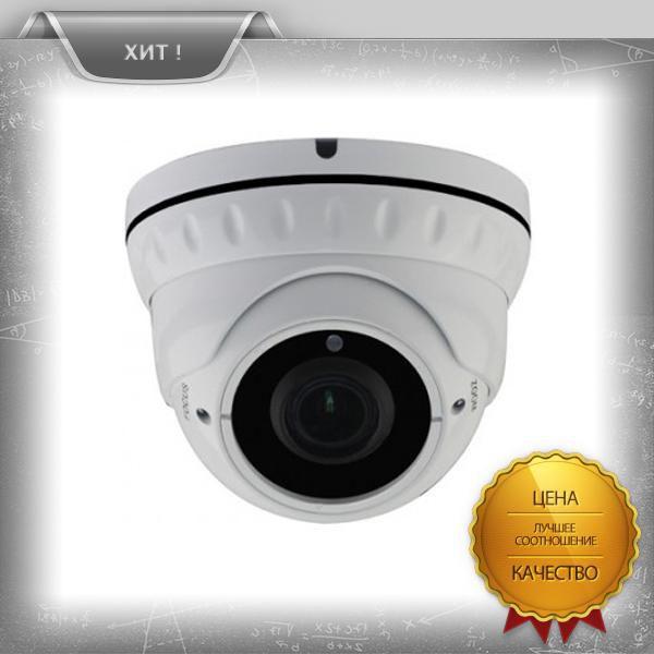 Камера видеонаблюдения КОНТРОЛЬ AHD/TVI/CVI/CVBS CSB-XHDSDIR30F2812