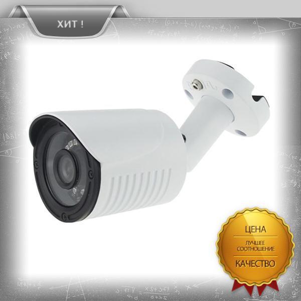 Камера видеонаблюдения КОНТРОЛЬ AHD/TVI/CVI/CVBS CSB-XHDSSMIR20F36